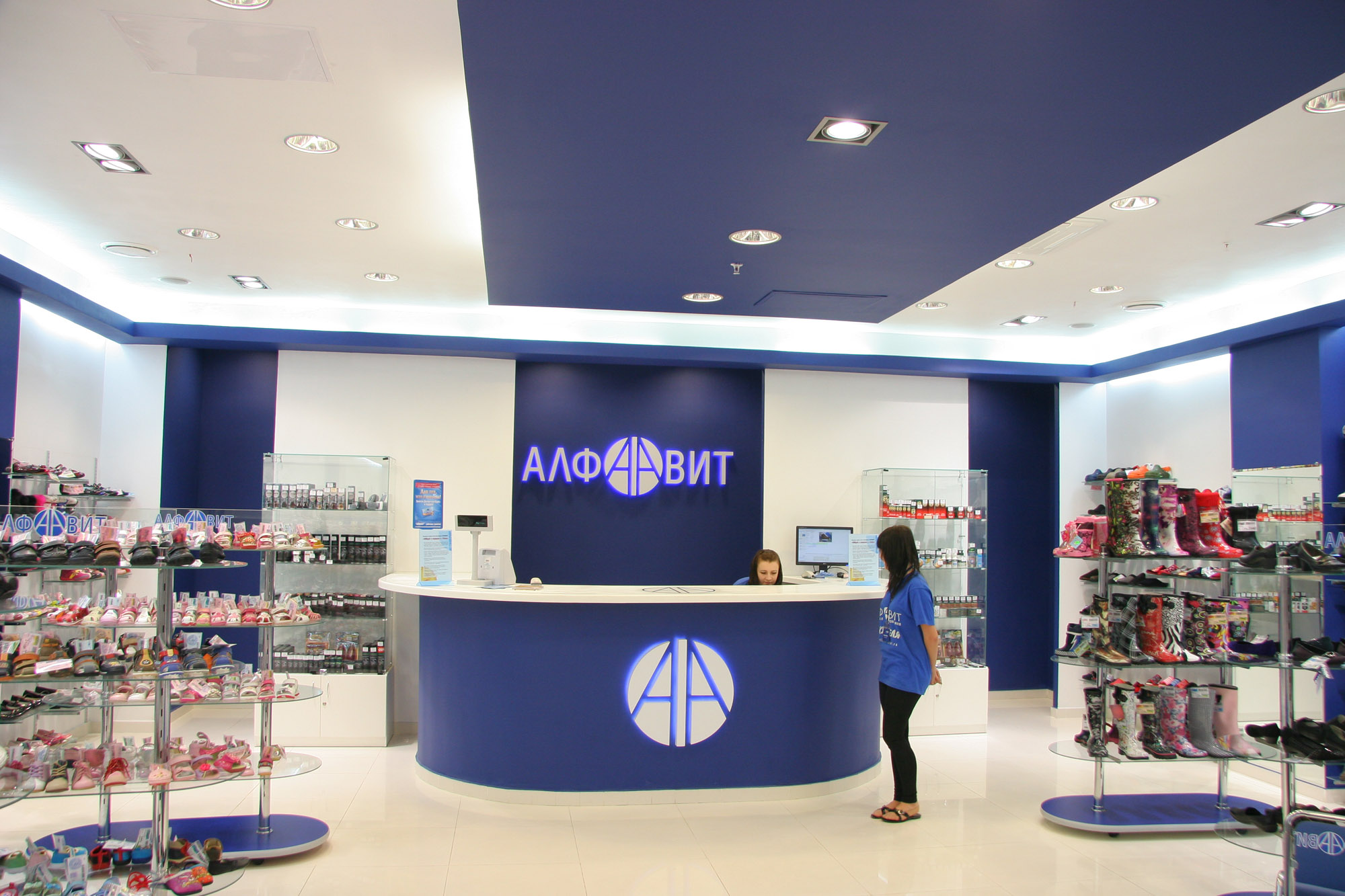 Товар магазина Алфавит