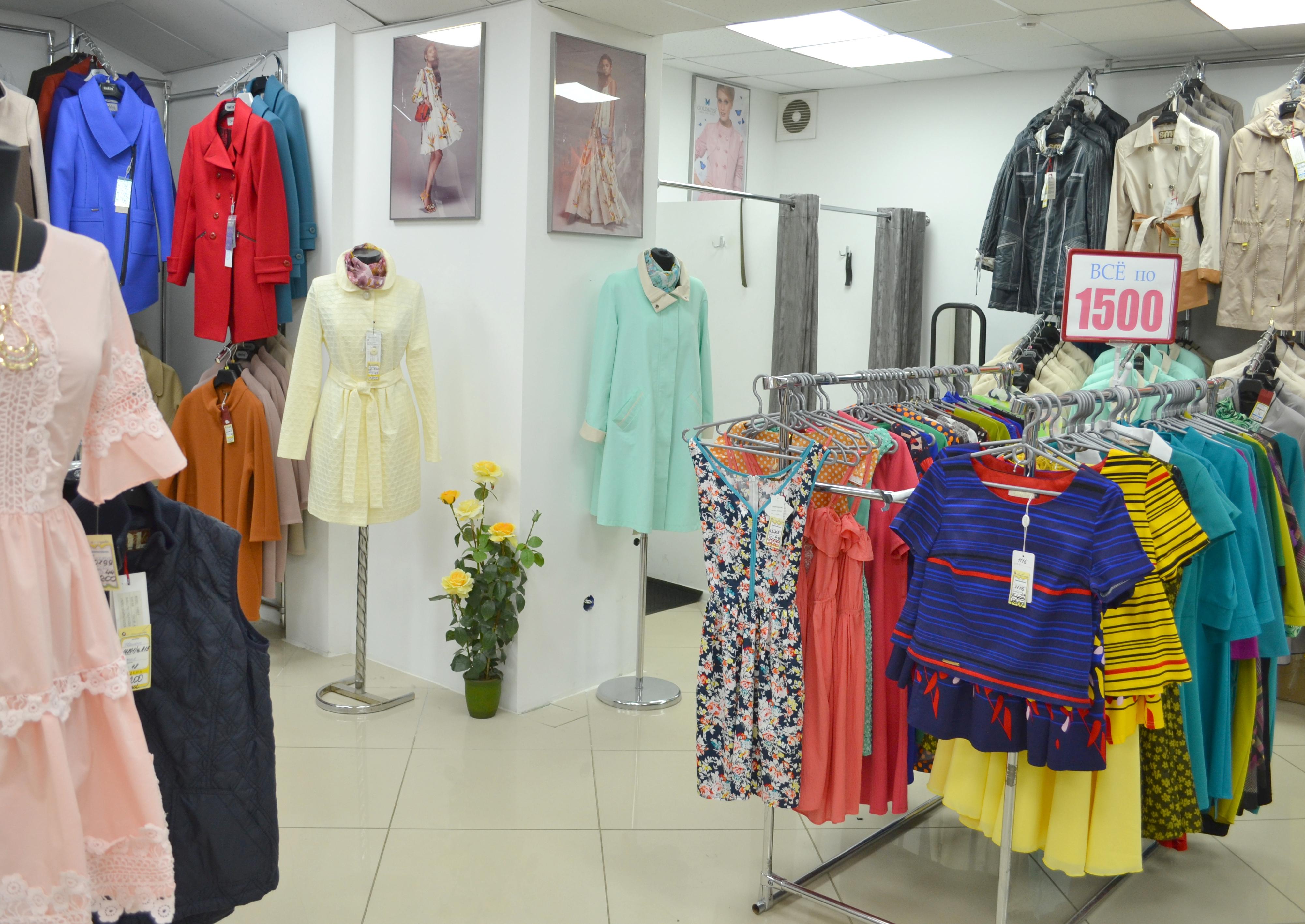 Товар магазина Магазин женской одежды «APRIORI»