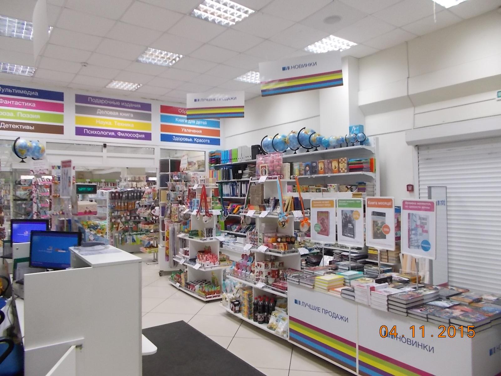 Товар магазина Читай-город