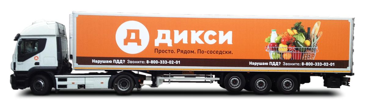Товар магазина Дикси