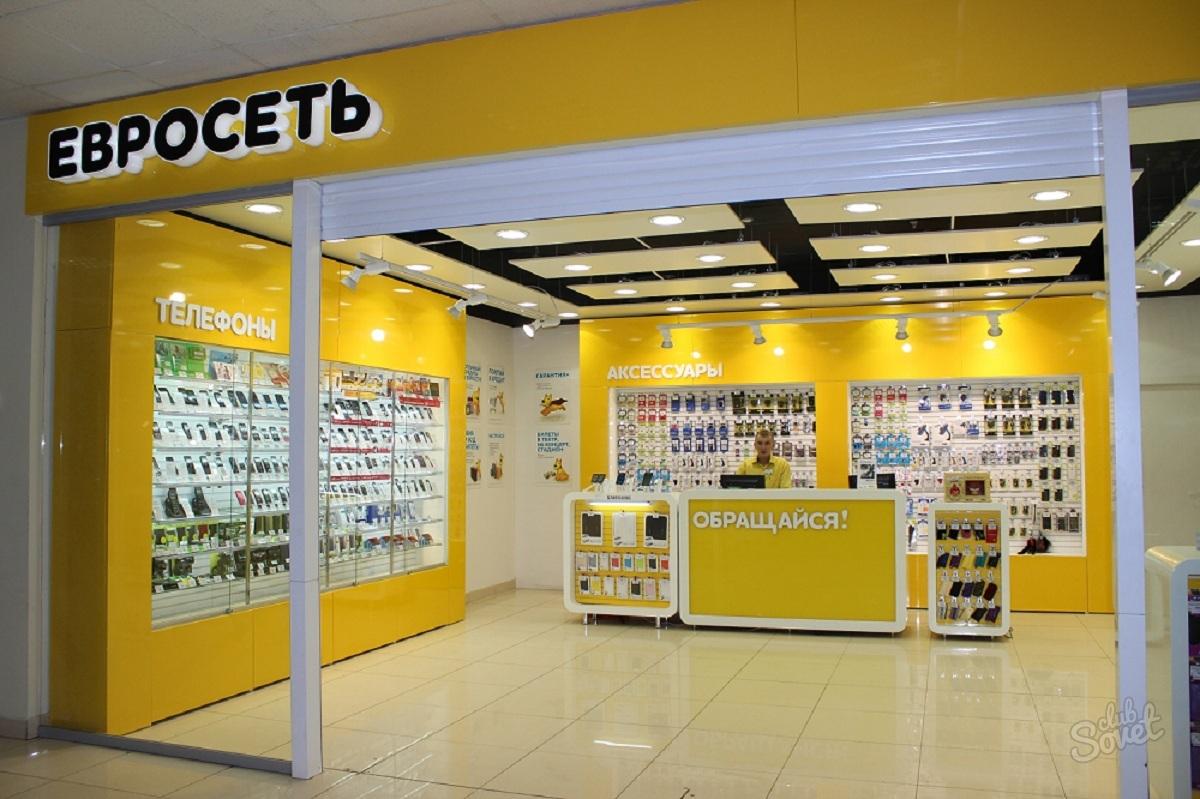 Товар магазина Евросеть