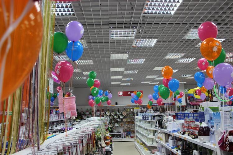 Товар магазина ГалаМарт