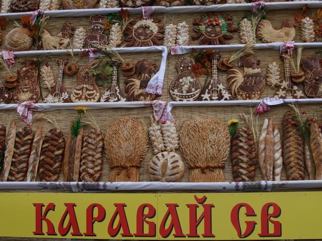 Товар магазина Каравай СВ, свежий хлеб