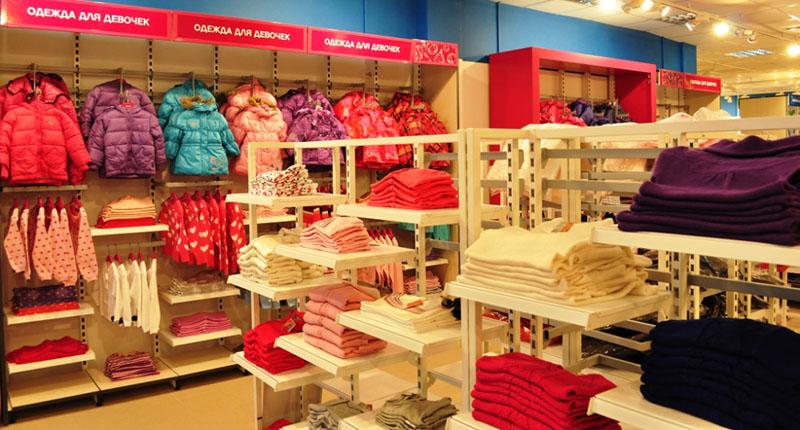 Товар магазина Кари Кидс