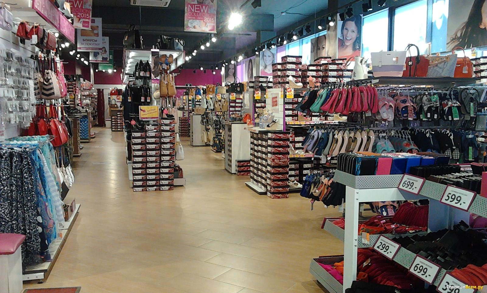 Товар магазина Кари