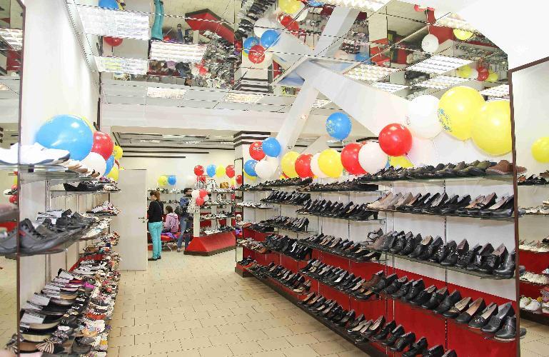 Товар магазина Обувной двор