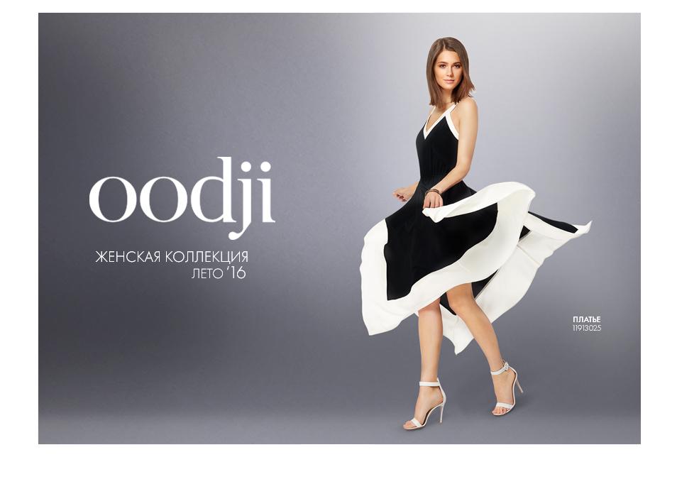 Товар магазина Oodji