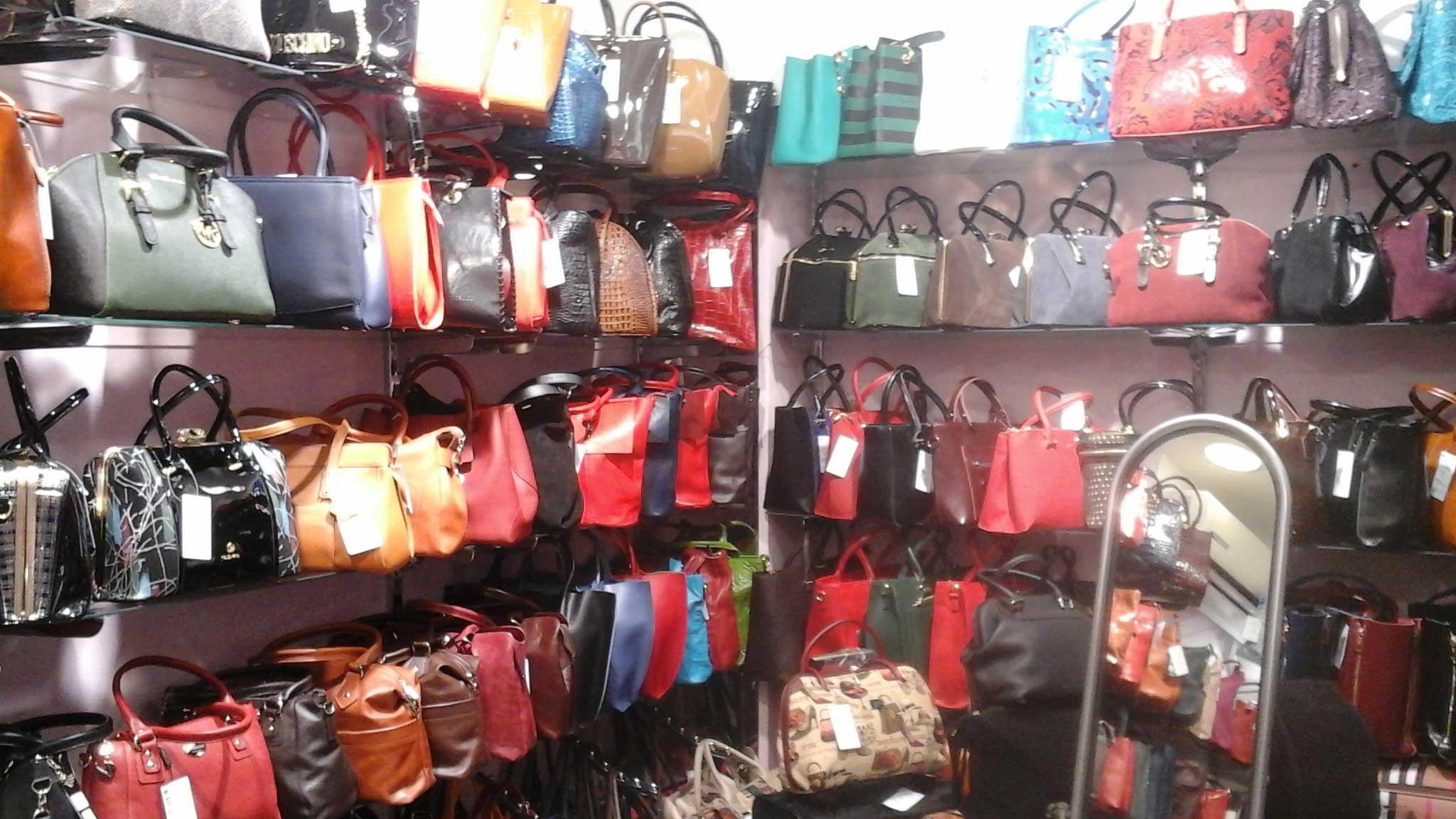 Товар магазина Кожгалантерея