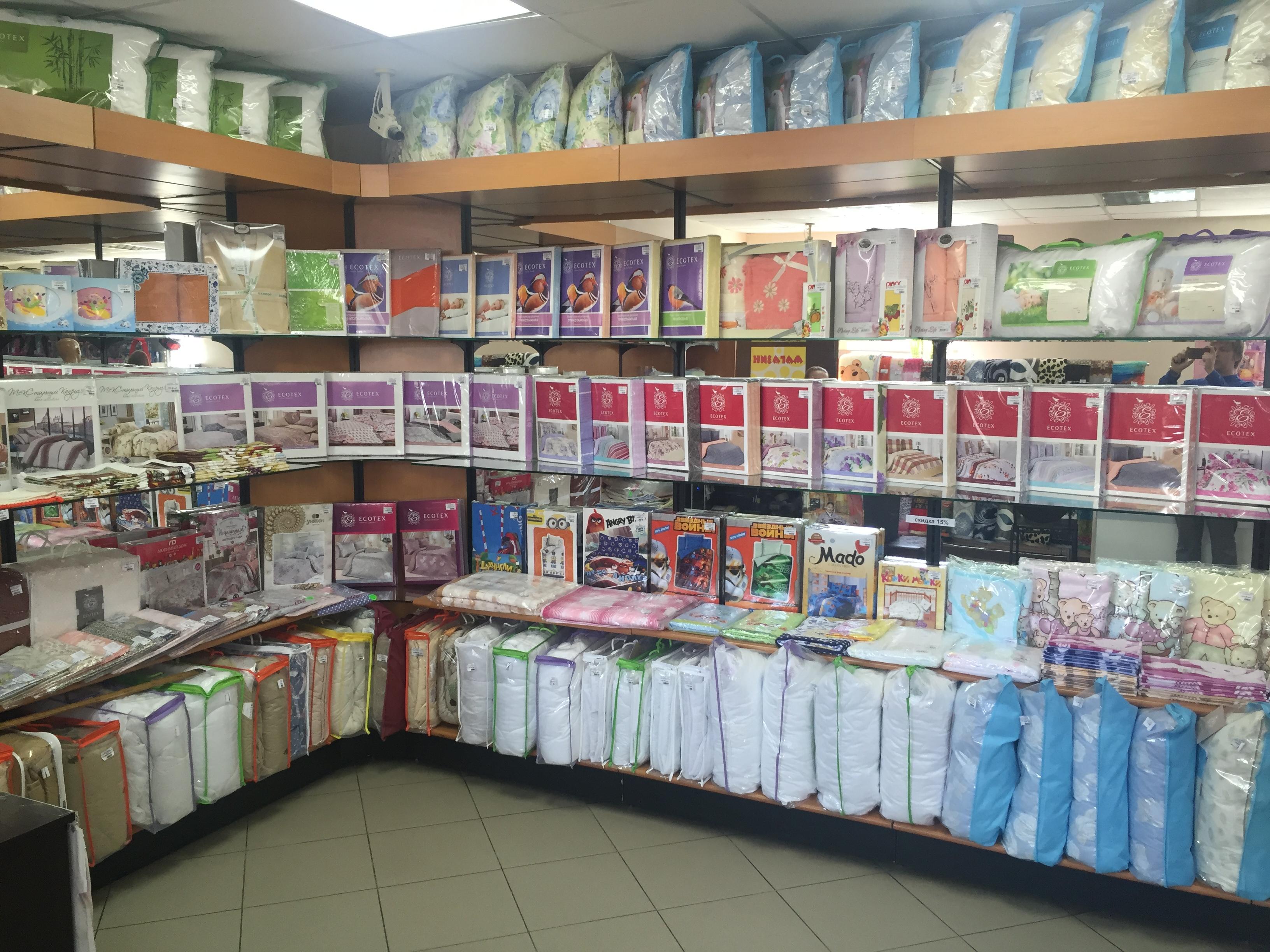 Товар магазина Домашний текстиль