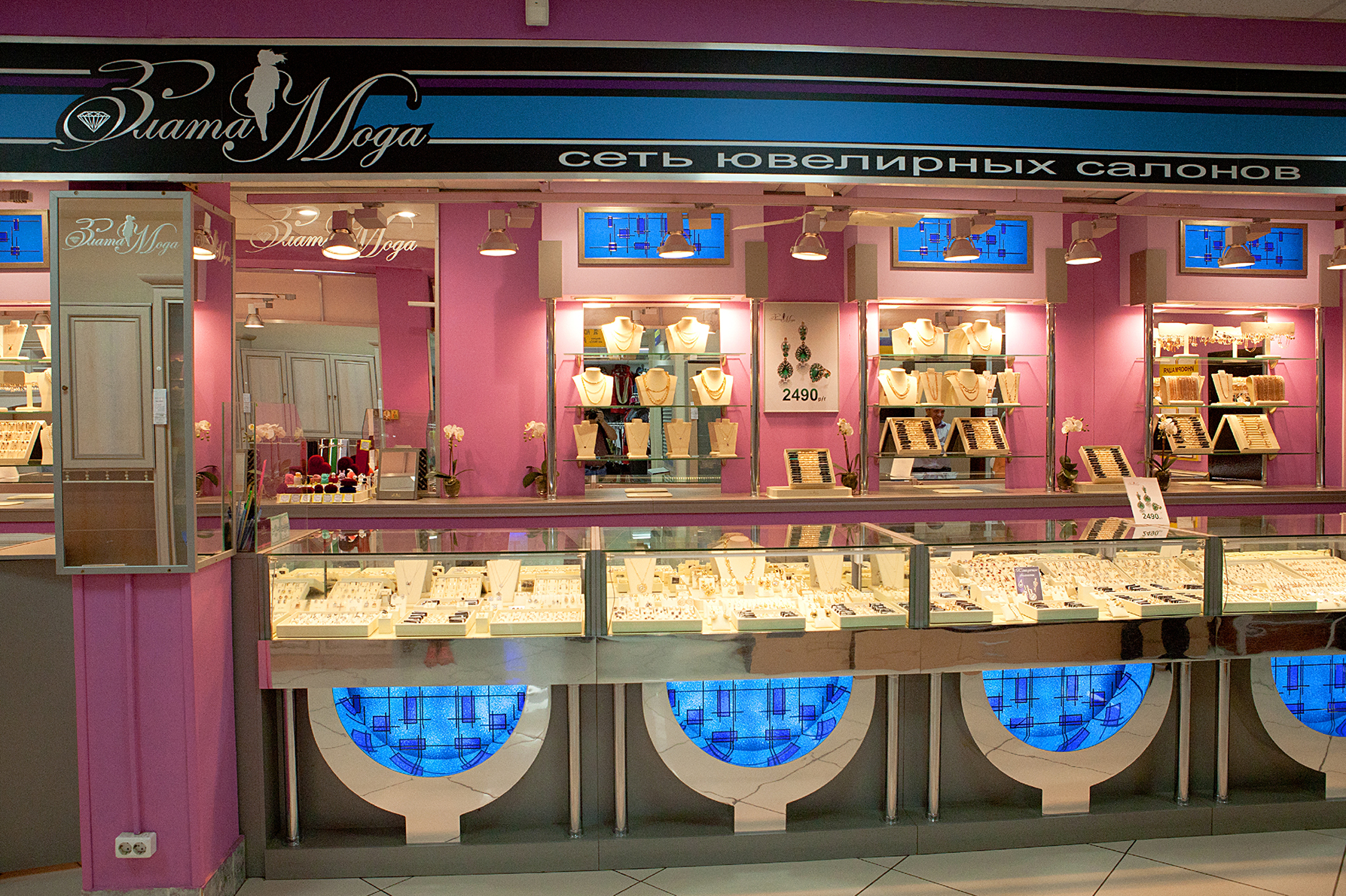 Товар магазина Злата Мода